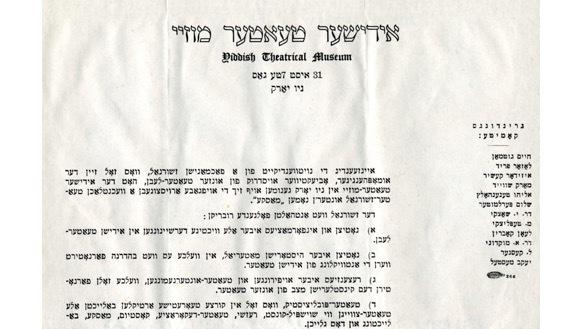 Shatzky letter.jpg