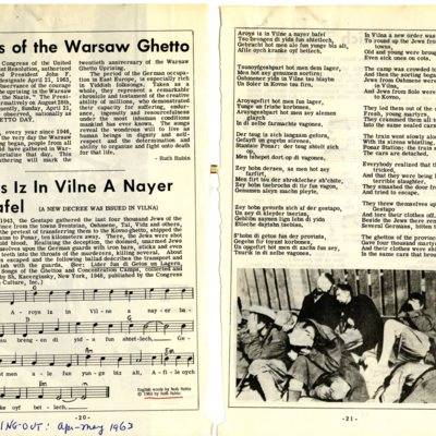 """Songs of the Warsaw Ghetto"" April-May 1963"