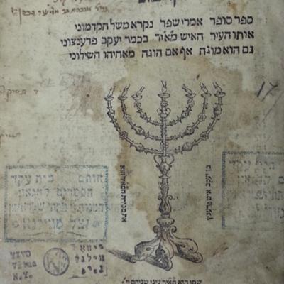Sefer Meshal ha-Kadmoni