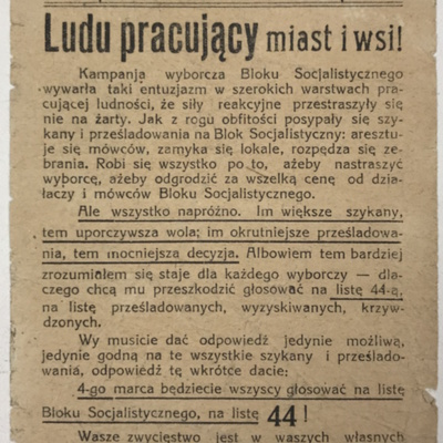 Flyer for the socialist block, list #44
