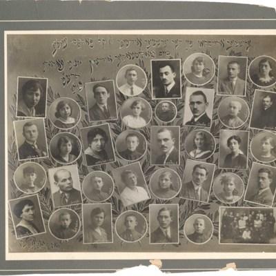 PO 211.01 - Bialystok, 1919 - photomontage of Jewish Folkshul school.jpg