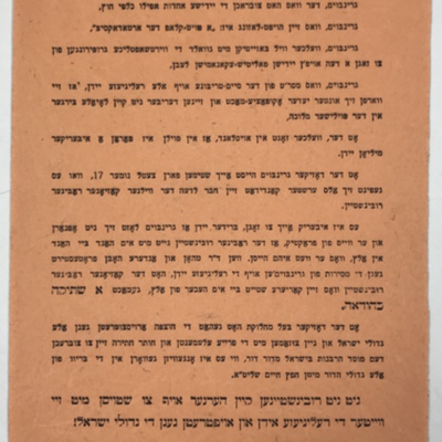 Flyer for Slate #23 from the Committee of Religious Jews.