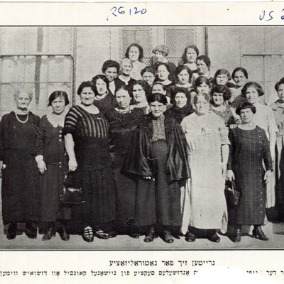 Jewish Women Preparing for Naturalization