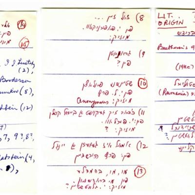 Tape 58 handwritten log.jpg