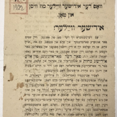 Flyer in support of the Jewish National Bloc, Slate #16.
