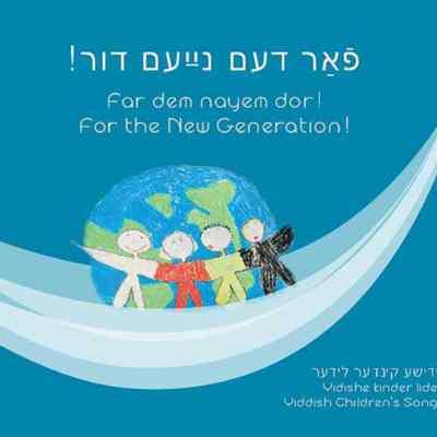 """Far dem nayem dor!"" Yiddish Children's Songs"