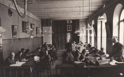 The Reading Room of the Strashun Library