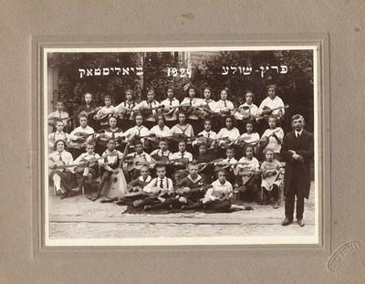 PO 197 - Bialystok, 1924 - ph. Polski, B - Outdoor group portrait of the mandolin orchestra of the I.L. Peretz school, a secular Yiddish primary school.jpg