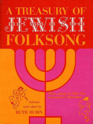 A Treasury of Jewish Folksong
