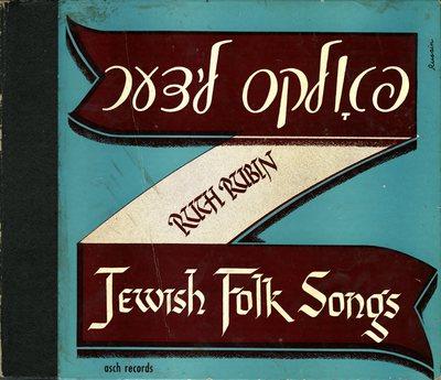 Jewish Folk Songs - Asch