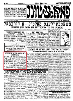 Front page of the Bundist daily, <em>Naye folkstsaytung</em> from March 2, 1938.
